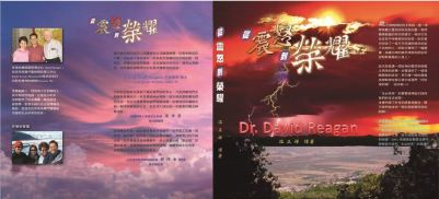book cover with Dr