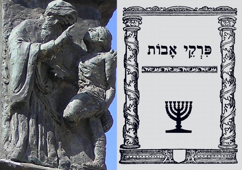 Hillel taught Torah